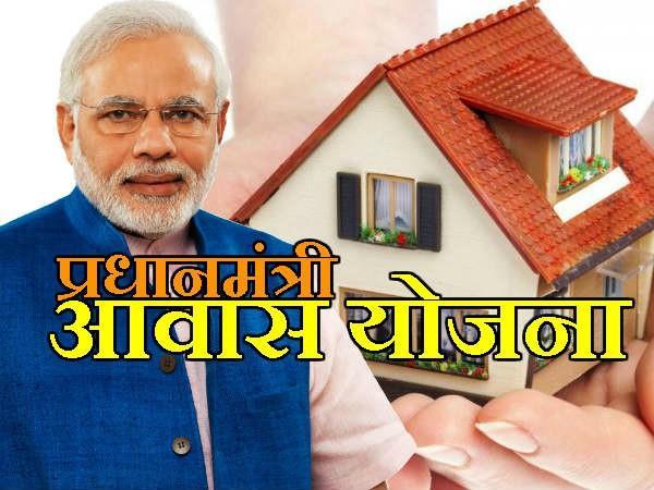 सरकार ने पांच लाख और मकानों के निर्माण को मंजूरी दी
