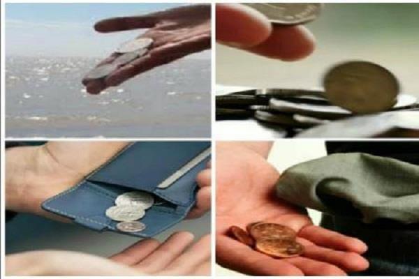 जो व्यक्ति सुबह लेता है ये नाम उसकी जेब में भरे रहते हैं नोट