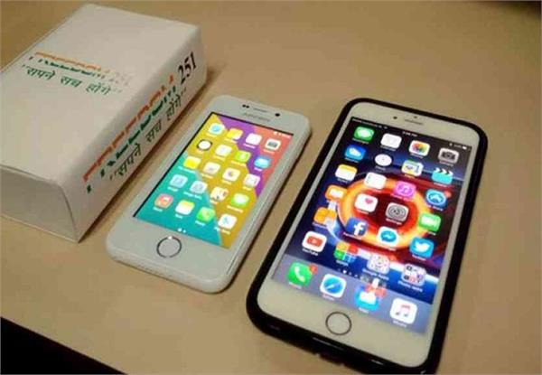 नोएडाः 251 रुपए का स्मार्टफोन देने वाली कंपनी का बड़ा खुलासा