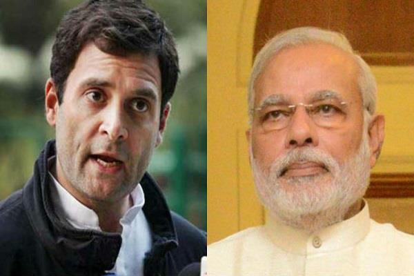 राहुल का PM से 9वां सवाल- किसानों से क्यों इतना सौतेला व्यवहार?