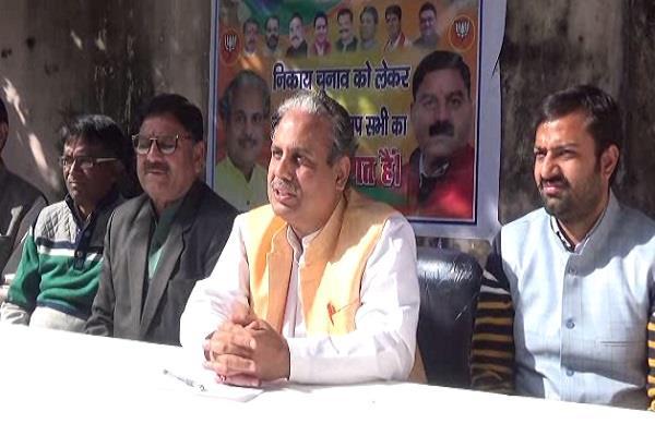 BJP के वरिष्ठ नेता ने हरिद्वार में की बैठक, निकाय चुनाव की तैयारियों को लेकर हुई चर्चा