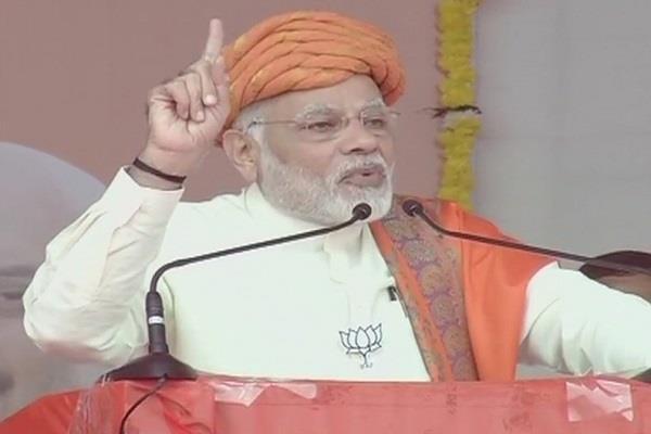 PM मोदी का बड़ा ऐलान- किसानों को मिले कर्ज का ब्याज देगी सरकार