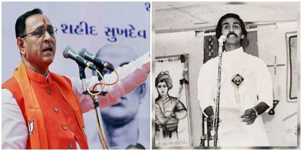 पर्सनल लाइफ की खास बातें- भारत में नहीं जन्मे गुजरात के नए CM, जा चुके हैं जेल(pics)