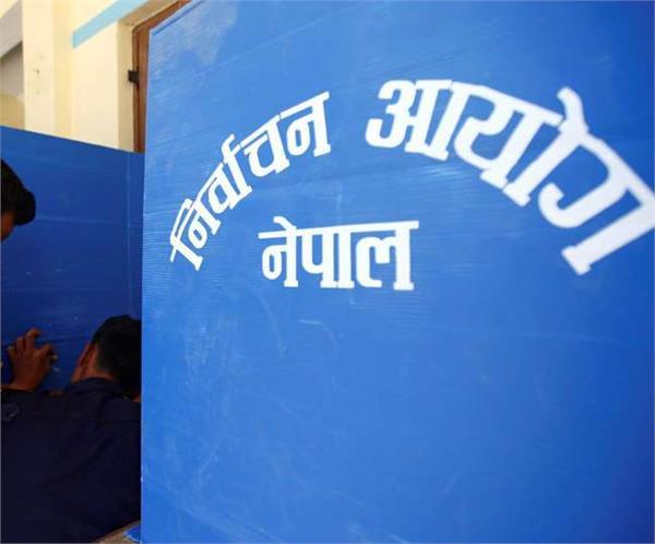 नेपाल चुनाव : जीत की ओर बढ़ रहा वामपंथी गठबंधन,  कांग्रेस ठुस्स