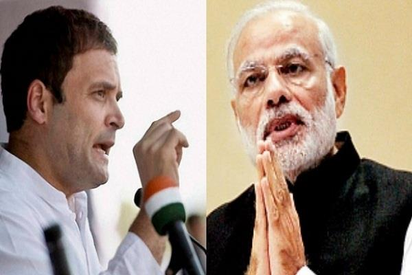 गुजरात चुनाव: राहुल गांधी ने पूछा PM मोदी से 13वां सवाल