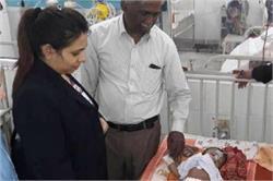 3 माह के लड़के के गर्भ से निकला अविकसित भ्रूण, डॉक्टरों ने कहा- एेसा पहला मामला