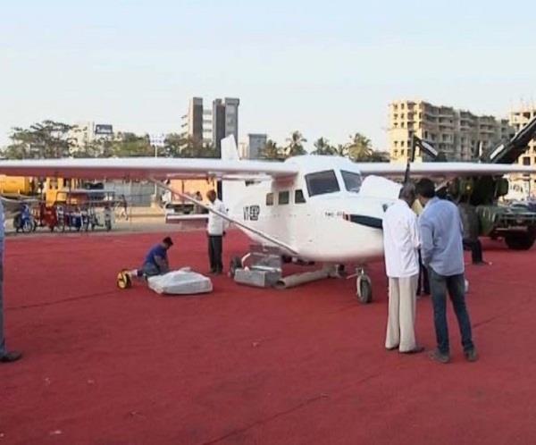 dgca registers amol yadav aircraft
