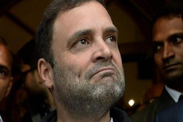 राहुल ने आठवां सवाल दागते हुए पीएम मोदी पर किए तीखे तंज