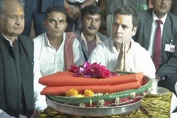 गुजरात: राहुल ने सोमनाथ मंदिर में दर्शन के साथ की दौरे की शुरूआत