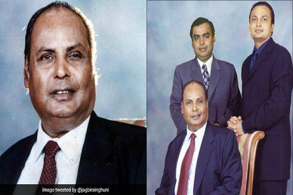 dhirubhai ambani 85th birth anniversary