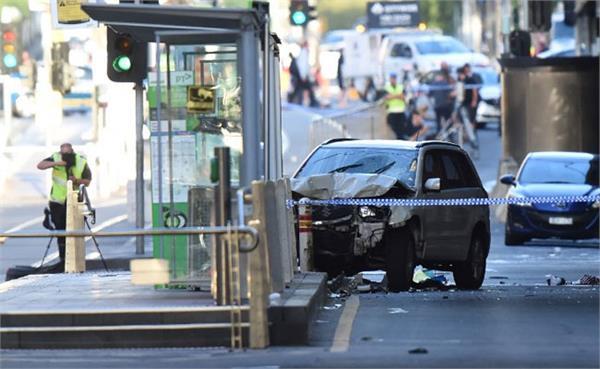 मेलबर्न कार हमले के आरोपी ने किया हैरानीजनक खुलासा