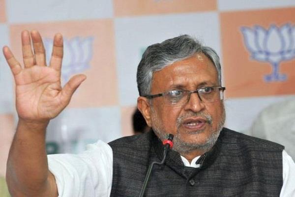 भाजपा नेता ने लगाया राहुल गांधी पर गंभीर आरोप