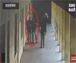 शिक्षक की निर्मम पिटाई से छात्र की नाक से निकला खून, CCTV में कैद हुई वारदात
