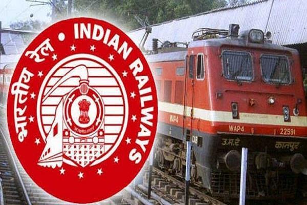 दक्षिण पूर्व मध्य रेलवे में निकली हैं 10वीं पास के लिए नौकरियां, एेसे करें अप्लाई