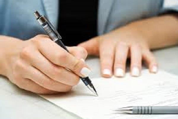 किशोर न्याय बोर्ड में सदस्यों की नियुक्ति के लिए मांगे आवेदन