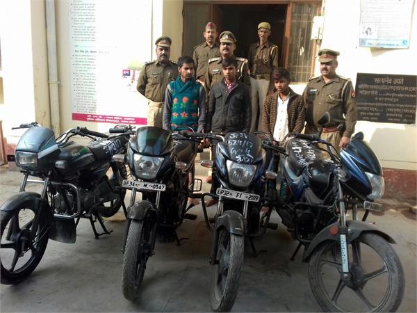 चोरी की वारदातों को अंजाम देने वाले 3 शातिर बदमाश चढ़े पुलिस के हत्थे