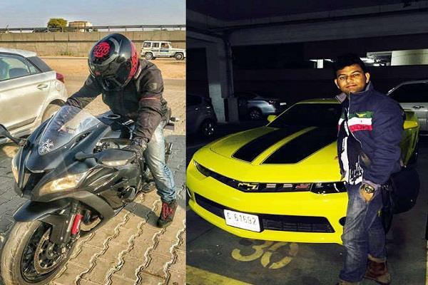 50 हजार रुपए के हेलमेट ने ही ले ली इस युवक की जान, जानें कैसे