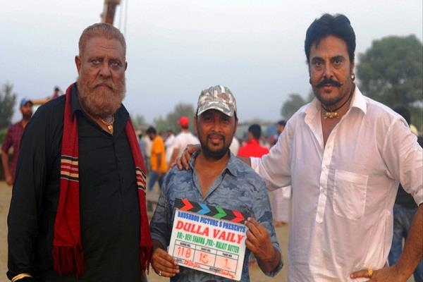 guggu gill and yograj singh will face after 25 years