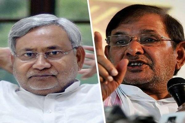 'तीर' पर दावेदारीः EC और नीतीश कुमार को दिल्ली हाईकोर्ट ने भेजा नोटिस