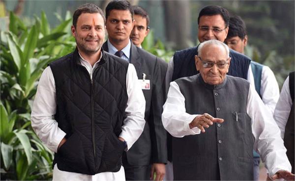 33 वर्षों में पहली बार कांग्रेस में सत्ता का बदलाव आसानी से हुआ