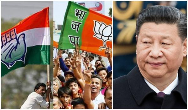 चीन की नजर गुजरात चुनाव नतीजों पर, भाजपा की हार की सता रही चिंता