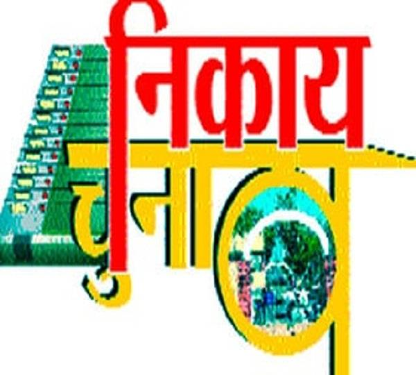पंजाब सरकार जनवरी में करवाएगी लुधियाना कार्पोरेशन के चुनाव!