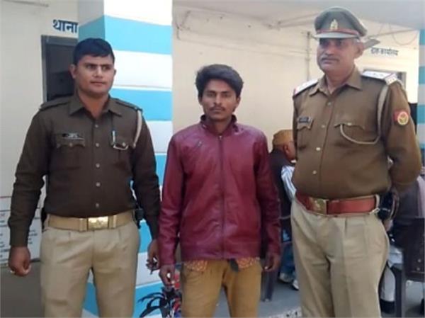 योगी-मोदी पर अभद्र टिप्पणी करने वाला आरोपी गिरफ्तार