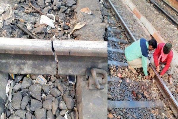 रेल पटरियों के क्रेक ढूंढकर दुर्घटनाओं से बचाएगा एप