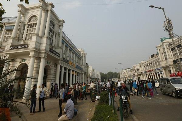 दिल्ली-एनसीआर में ऑफिस लेना दुनियाभर में 84वां सबसे महंगा स्थान