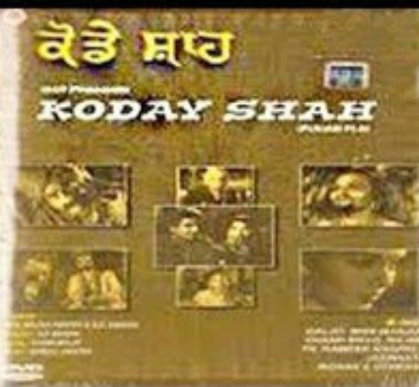 koday shah punjabi movie  actoir death