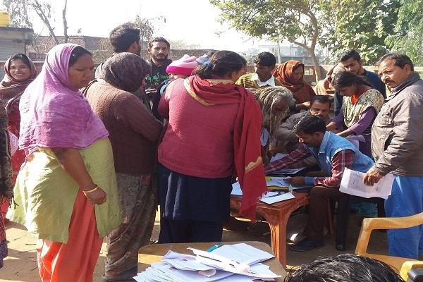 भोआ हलका में आचार संहिता की उल्लंघना, शौचालय बनाने के लिए भरे फार्म