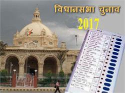 UP ELECTION 2017: दूसरे चरण की अधिसूचना आज, प्रत्याशी करेंगे नामांकन