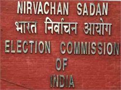 यूपी में चुनाव से पहले EC का बड़ा फेरबदल, 13 DM और 9 SSP का तबादला