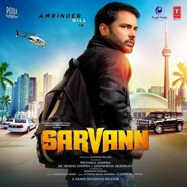 amrinder gill new movie sarvann coming soon
