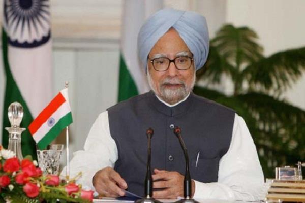 नोटबंदी को लेकर पूर्व PM मनमोहन ने दी चेतावनी