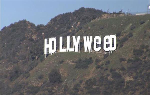 hollywood made hollyweed