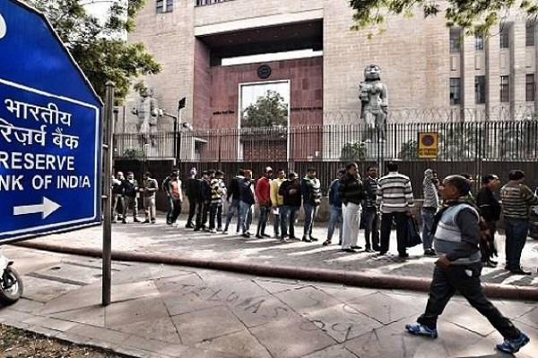 रिजर्व बैंक नहीं, केवल मोदी सरकार का फैसला था नोटबंदी