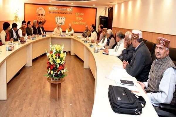 भाजपा ने 17 उम्मीदवारों की लिस्ट की तय, कल हो सकती है जारी