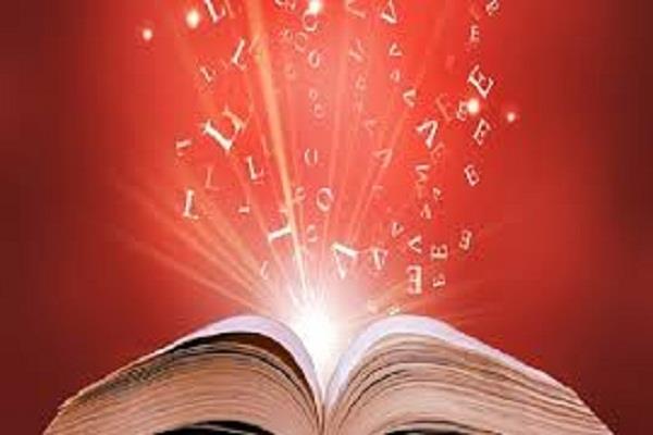 ज्ञान प्राप्त करने के लिए खुद में पैदा करें ये इच्छा