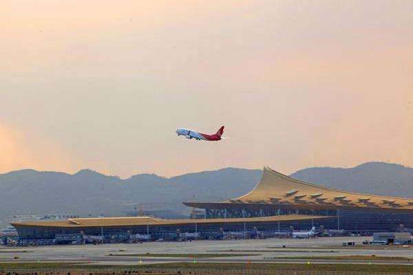 चीनी हवाईअड्डे के पास दिखा ड्रोन, जांच के आदेश