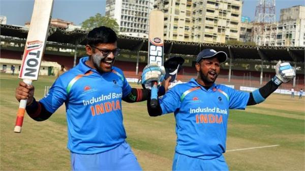 नेत्रहीन टी-20 विश्व कप फाइनल में भारत-पाकिस्तान होंगे आमने-सामने