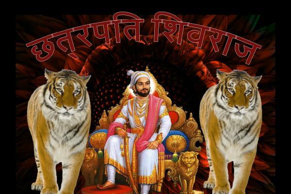 छत्रपति शिवाजी के जन्मदिन पर जानें, उनके द्वारा फतह किए किलों की दास्तां