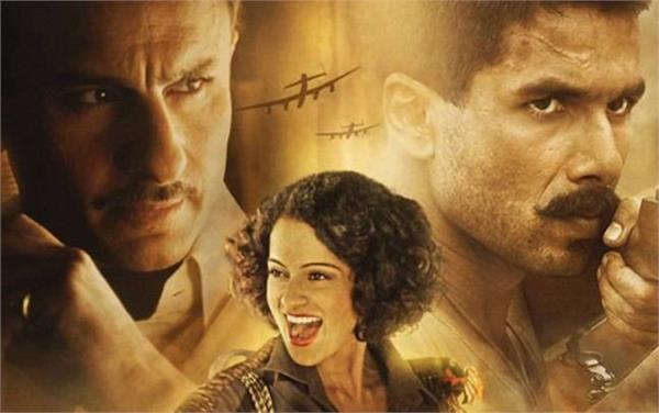 movie review rangoon
