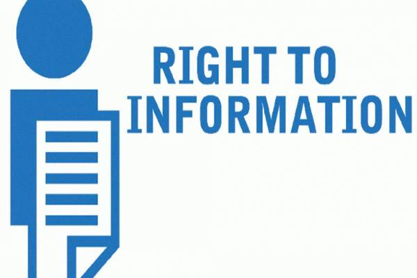 श्रीलंका में लागू हुआ RTI कानून