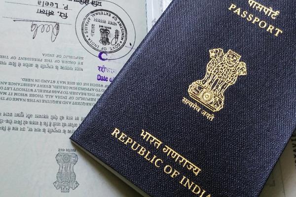 पासपोर्ट से माता-पिता का नाम हटाने की तैयारी में विदेश मंत्रालय!
