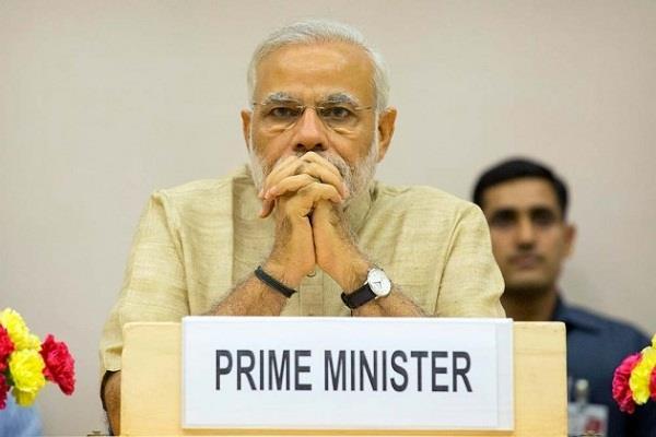 PM मोदी से मेरे अच्छे संबंध हैं, मुझे जमानत दो!
