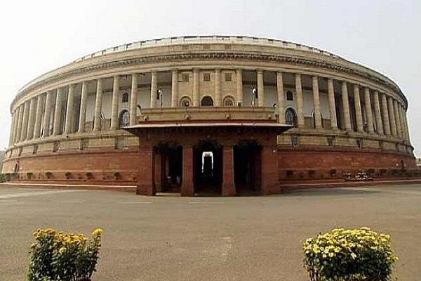 105 कानूनों को खत्म करने के लिए सरकार ने पेश किया विधेयक