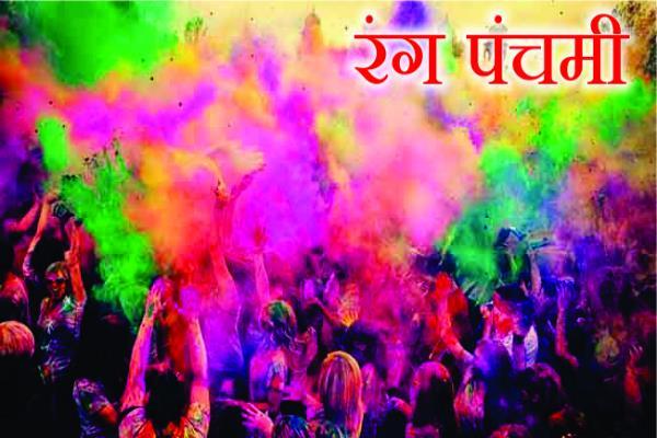 आज का पंचांग: 17 मार्च 2017, शुक्रवार चैत्र कृष्ण तिथि पंचमी