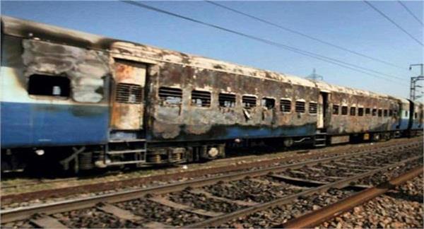 समझौता विस्फोट मामला : NIA कोर्ट ने पाकिस्तान के 13 गवाहों को तलब किया