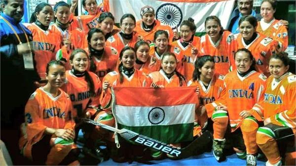 भारतीय महिला आईस हॉकी टीम ने जीत के साथ रचा इतिहास